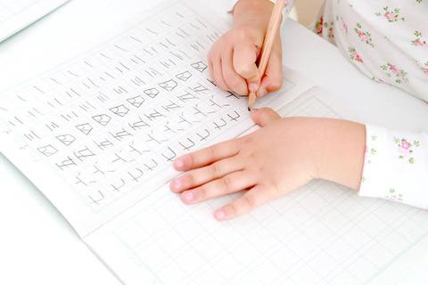 kanji-kakitori