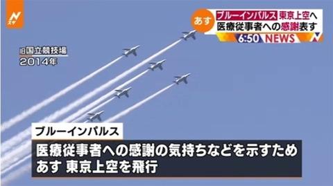 news3990473_50