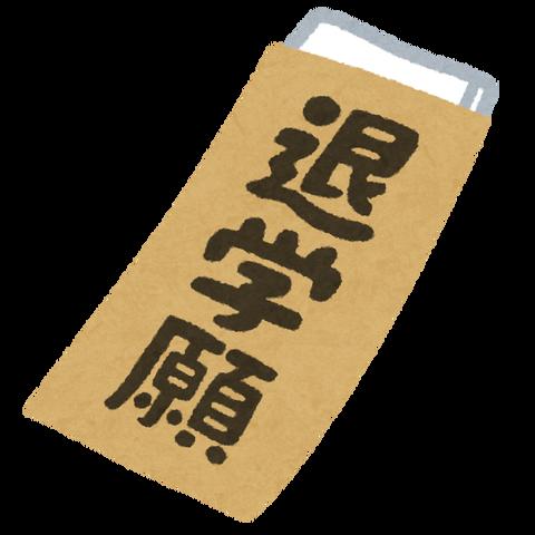 sensou_senjou