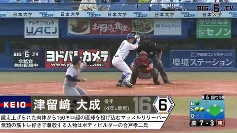 m_baseballonline-103-20191017-35