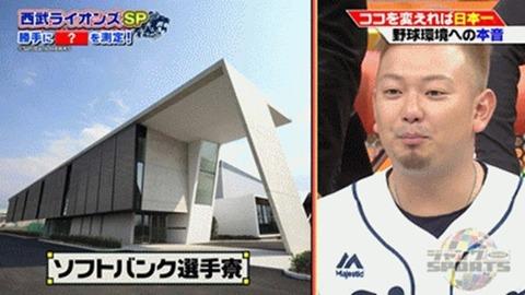 s-okugawa-yasunobu1