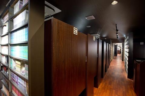 net-cafe