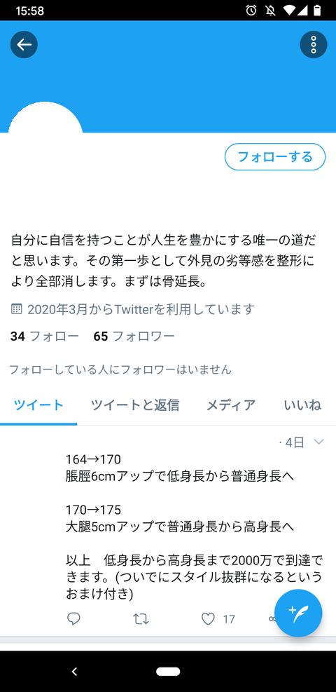 4a6c77cb-s