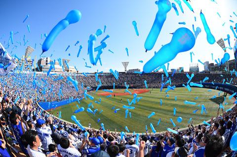 m_baseballonline-015-20170508-04