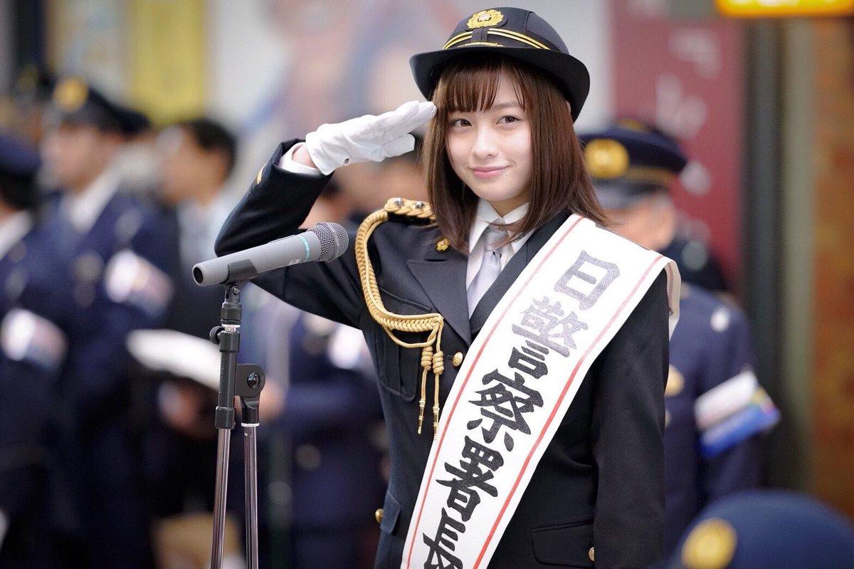 とも ちん 署 新宿