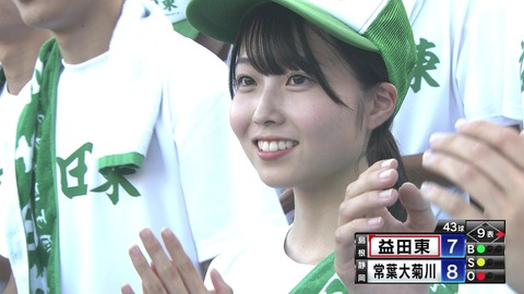 【速報】甲子園の応援JK史上最も可愛い女の子、現る