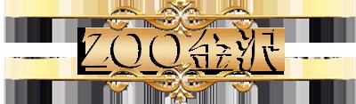 ZOOズー金沢 キャバクラ体験入店情報
