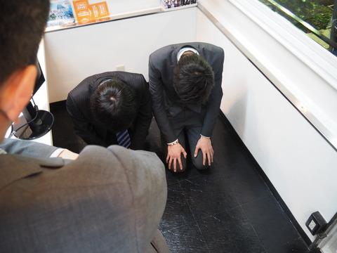 キャバクラ体験入店専門ブログマイケル⑮