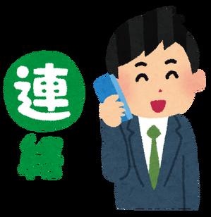 【急募情報@アンダーエフ梅田】新店の今がチャンス!
