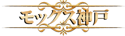MOXモックス神戸 キャバクラ店舗タイトル 体験入店情報