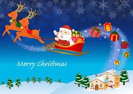 【急募情報@カエラミナミ】イベント開催中です! クリスマス