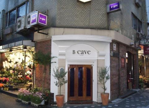 【B-CAVE(ビーケイブ)北新地】日当25000円~♪ママが気さくなクラブ
