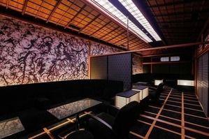 キャバクラ体験入店専門サイト キャバらば 美人茶屋祇園2