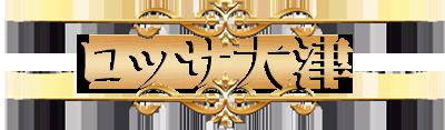 ロッサ大津 キャバクラ体験入店情報