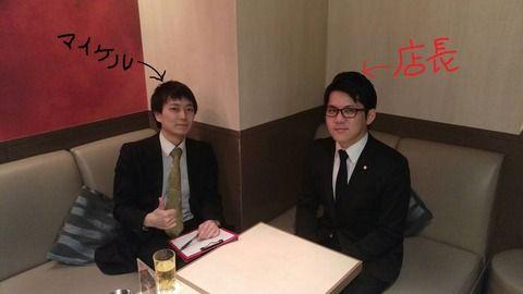 体験入店専門ブログ カノネミナミ店舗画像