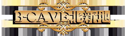 B-CAVE(ビーケイブ)北新地キャバクラ体験入店情報