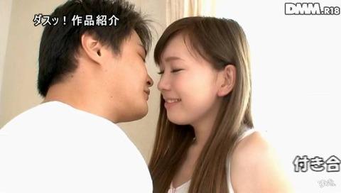 kizuki_seri_5393-033