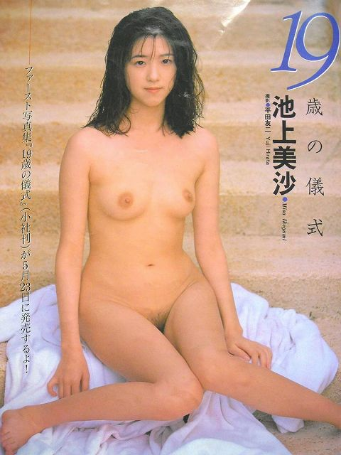 peaceshoukai2-img900x1200-1519476913v6npg918478