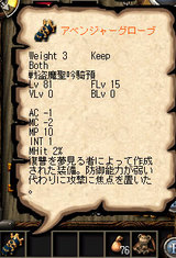 2008/9/18/サイレントルイズ