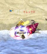 2008/7/28/守護育成