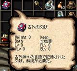 2008/10/17/ヘルシオン