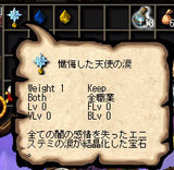 2008/9/5/懺悔した天使の涙