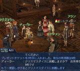 2008/12/17/クリスマスイベント