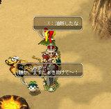2009/1/1/火山