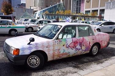 痛車タクシーは見たいけど乗りたくないよね