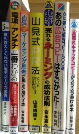 図書館書籍
