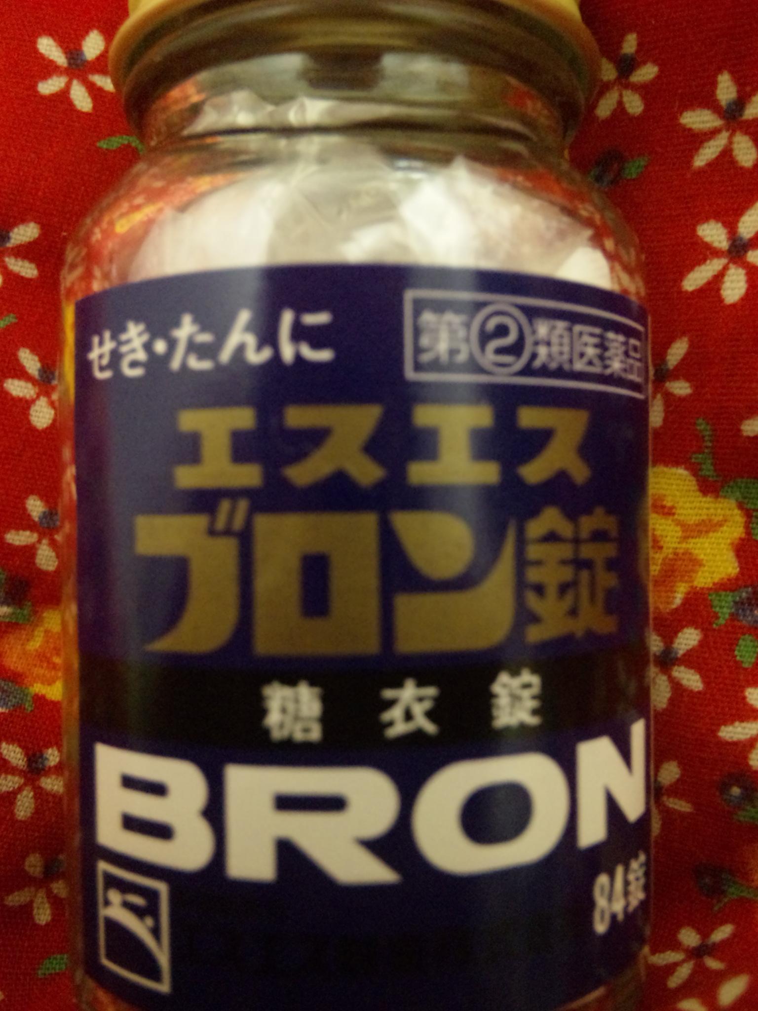 Od ブロン