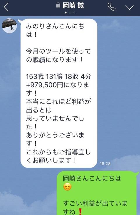 S__11165707