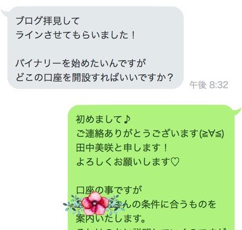S__9773058