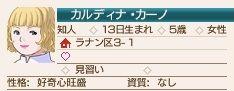 432-seijinn5