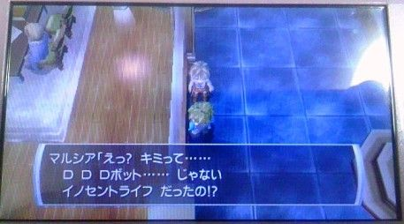 I love シミュレーション! : イ...