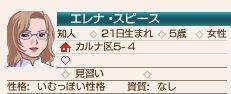 432-seijinn7