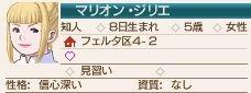 432-seijinn3