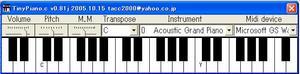 タイニーピアノ