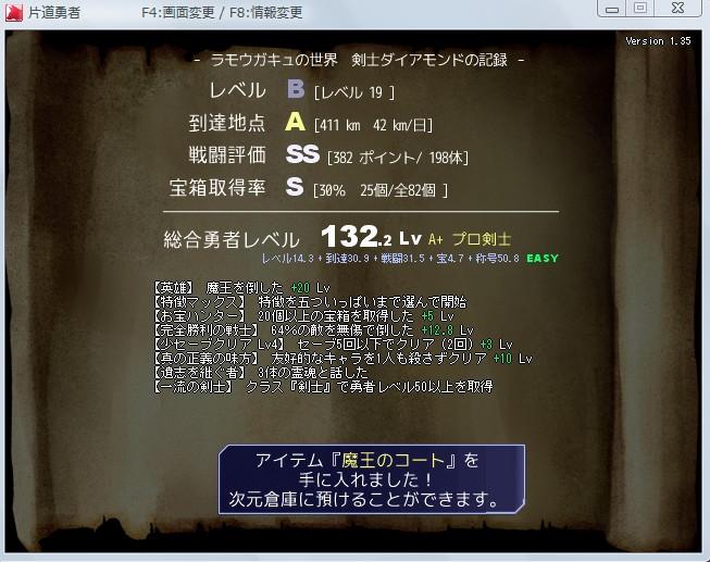 7c900497.jpg