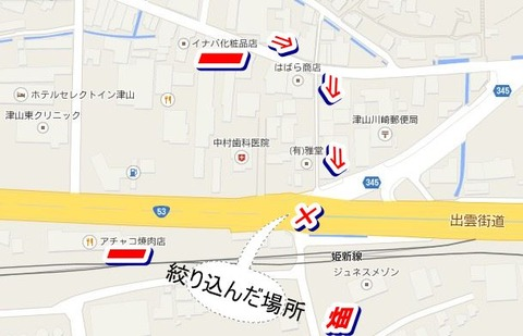 2014-08-19_142259