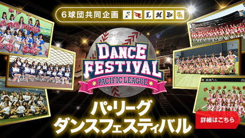slider_dancefes2015_02