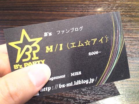 KIMG0480