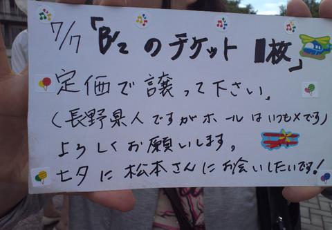 2013-07-08_090028