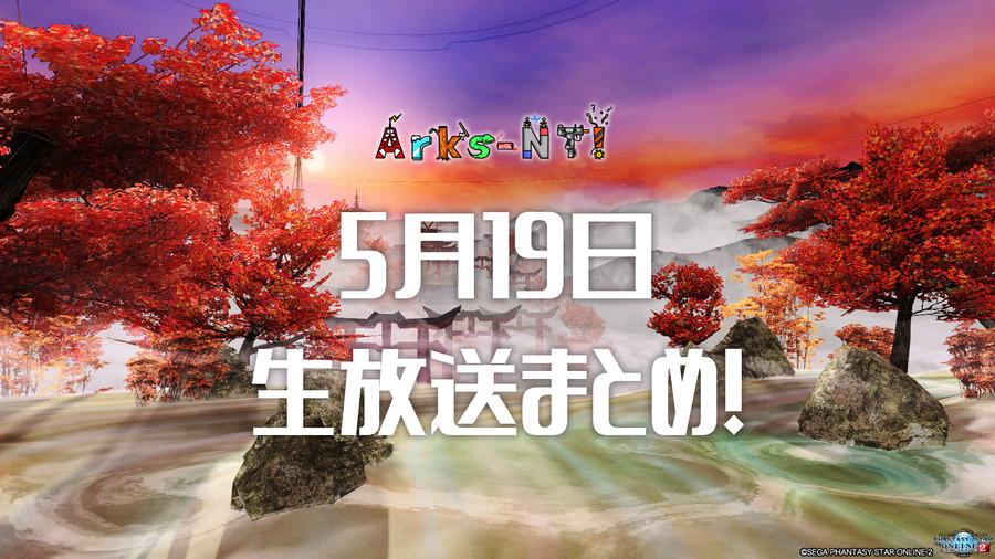 samune_20200520170430199
