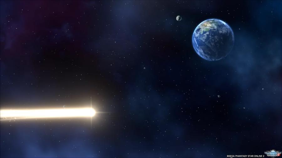 ここは地球
