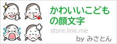 バナー絵文字ヒナ