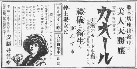 名古屋 001