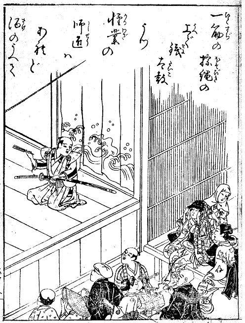 見世物興行年表:江戸時代 元文~寛保