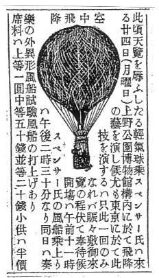 風船 001
