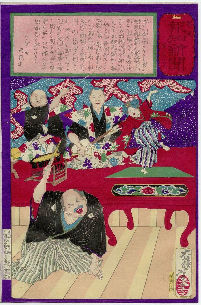 「世に珍らしき小人島の踊り子が、近日、観物になると申升。此者は越前福井立... 見世物興行年表